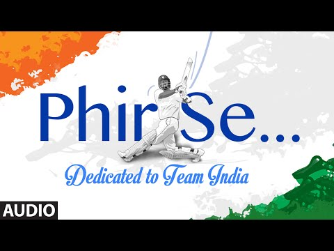 'Phir Se' Full Song (Audio) - Dedicated to Team India | MM Kreem | Divya Kumar