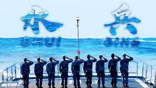 解放军义乌舰内部罕见曝光 揭秘中国海军真实舰艇生活 「威虎堂」20201210 | 军迷天下 - YouTube