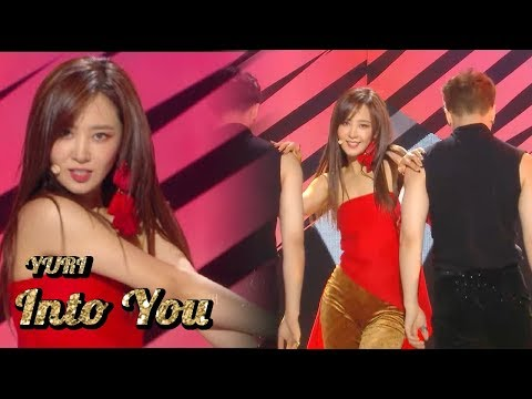 [Comeback Stage] YURI -  Into You , 유리 - 빠져가 Show Music core 20181006
