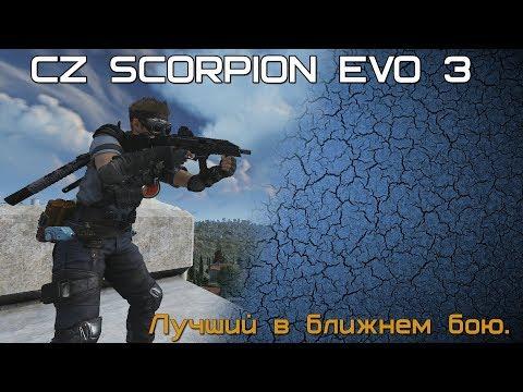 CZ Scorpion EVO