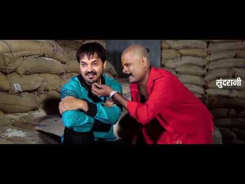 Rangrasiya // Best Action & Comedy Scene //CG Movie -2018