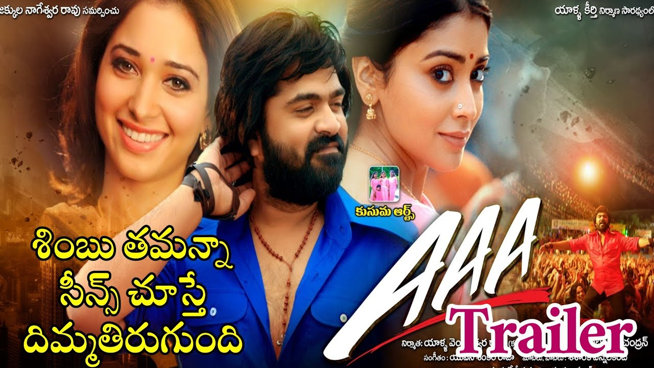 AAA Movie Trailer | Simbu | Shriya Saran | Tamannaahh | Latest Movie Trailers 2021 | News Mantra