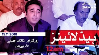 Samaa Headlines - 12AM - 19 November 2018