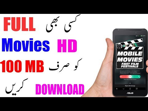How To Download Full Hd Movies In 100 Mb - Download  Compressed Movies In 100 Mbs- How To Tech Bros