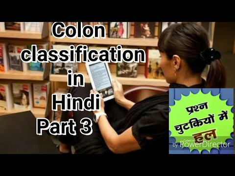 Colon classification in Hindi Part 3 (any library science online degree click description )