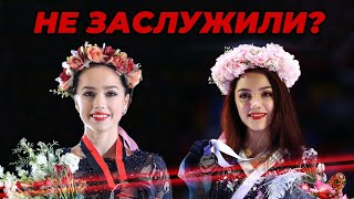ФФККР о непопадании Загитовой и Медведевой в сборную Щербакова рассказала всю правду о Тутберидзе
