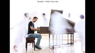 JEWISH SINGING Modern Music ISRAELI MUSIC ISRAEILMUSIC  Kobi Oved| Hallelujah-Leonard Cohen