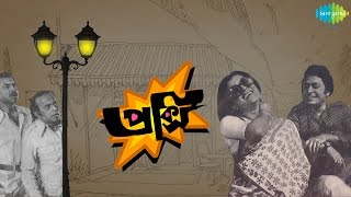 Proxy | Bengali Movie Songs | Audio Jukebox | Ranjit Mullick, Aparna Sen, Robi Ghosh