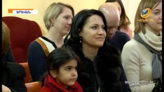 Ամանորի միջոցառում երեխաների աջակցության կենտրոնում Ջավահիր Ծառուկյանի մասնակցությամբ