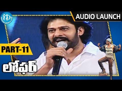 Loafer Movie Audio Launch Part 11 - Varun Tej || Disha Patani || Puri Jagannadh