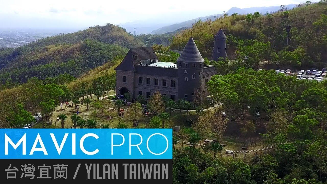 yilan taiwan mavic pro footage youtube rh youtube com
