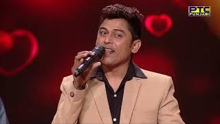 Semifinal Round 03 | Voice of Punjab 8 | Full Episode | PTC Punjabi