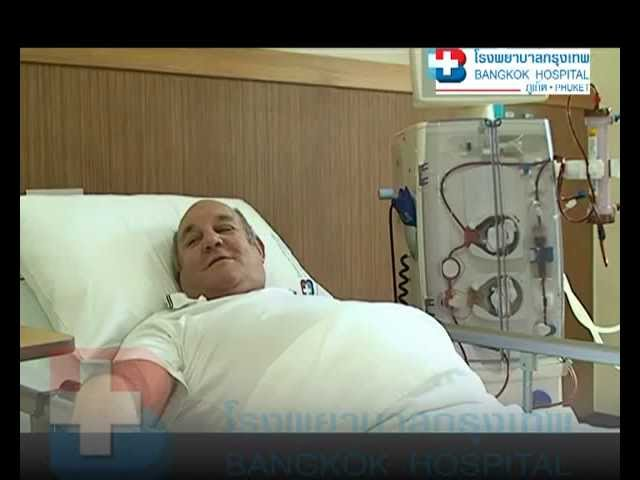 Dialysis Treatment at Bangkok Hospital Phuket - Patient Experience Video