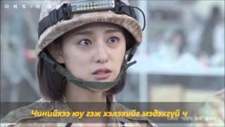 "DAVICHI다비치 This Love (""Нарны үр сад"" киноны дуу) Mongolian sub"