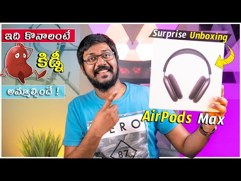 AirPods MAX Surprise Box from Apple || ఇది కొనడం అవసరమా !!…😟🤨🤯 || Tech Guru Vamsi