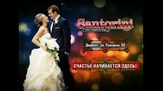 Закрытые свадебные платья в свадебном салоне «Санторини»
