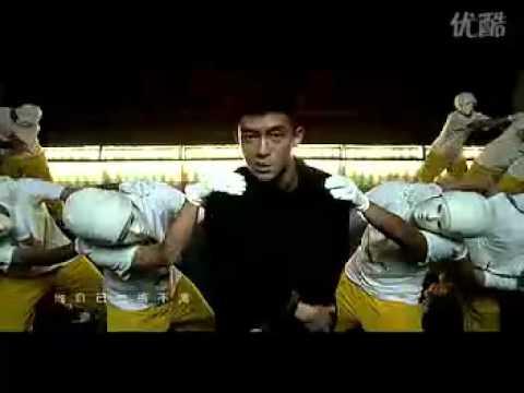 Edison Chen - MR.SANDMAN