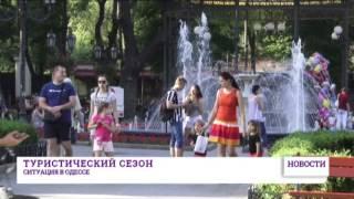 Туристический сезон в Одессе глазами специалиста(Туристы возвращаются в Одессу. Такое мнение высказал директор центра туризма «Южная лига» Фазиль Аскеров...., 2015-06-12T13:46:13.000Z)