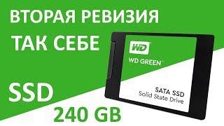 "SSD диск WESTERN DIGITAL 2.5"" Green 240Gb SATA III 3D TLC (WDS240G2G0A)"