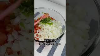 초간단 토마토 살사소스/Super simple toma…