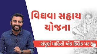 Rajkot district Officer Fined three schools for illegally selling-Books in  school