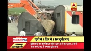 Jan Man: Two train derailment incidents occur within 7 days