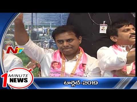 One Minute News BY NTV   Today's Top Trending News In One Minute   NTV