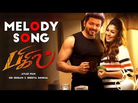 bigil-movie-third-single-|-melody-song-|-vijay-|-nayanthara-|-sid-sriram-|-ar-rahman-|-atlee
