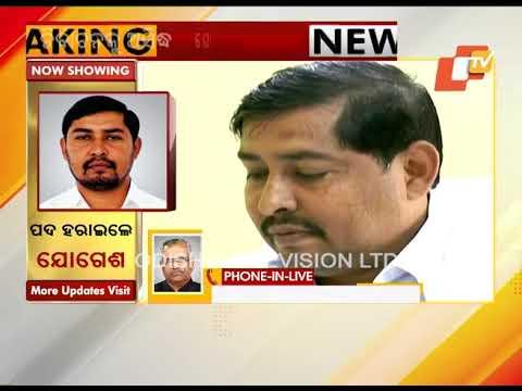 HC Disqualifies Congress MLA Jogesh Singh
