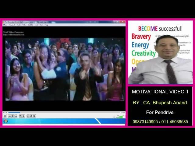 Motivational video 1 CA / CMA /CS /B.Com /MBA/ BBA