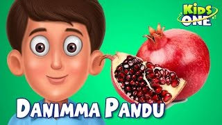 Danimma Pandu || Telugu 2D Animated Nursery Rhymes For Children