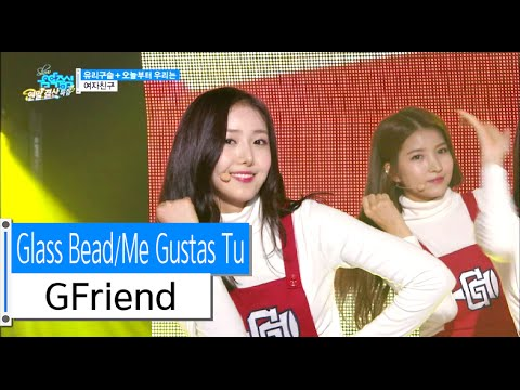 [HOT] GFriend - Me Gustas Tu + Glass Bead,여자친구 - 오늘부터 우리는+유리구슬 Show Music core 20151226
