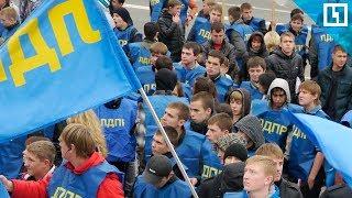 Выборы-2018: митинг ЛДПР