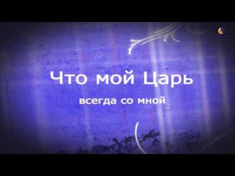 Мой Путь - Хачатур Чобанян | My Way - Khachatur Chobanyan (Христианская музыка)