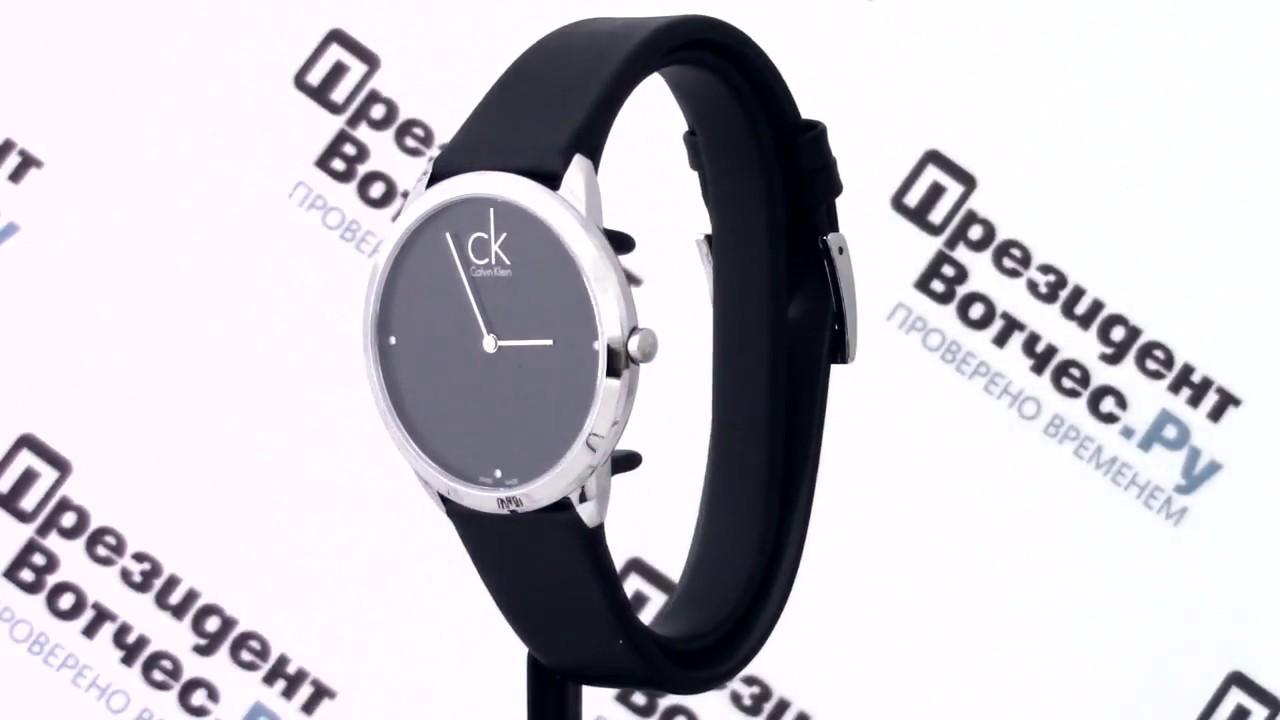 Женские наручные fashion часы Calvin Klein K2L23509 - YouTube