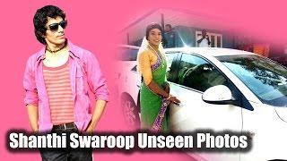 Jabardasth Shanti Swaroop's Shocking Facts // Tollywood Nine Channel thumbnail
