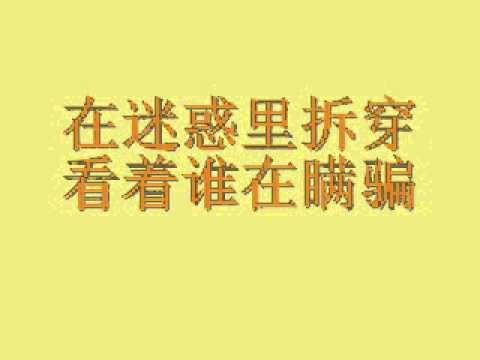 Music: Every move you make 心中有数  林保怡(歌词 lyrics)
