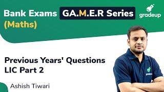 G.A.M.E.R Series: Previous Year Paper of LIC Exams Part 2,Quantitative Aptitude