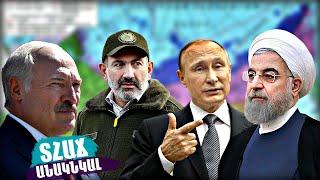 Նոր տհաճ անակնկալ Ռուսաստանից․ Իրանը Հայաստանի համար կգնա՞ այդ քայլին