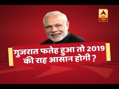 Will the win in Gujarat Assembly elections help BJP to pave way for 2019?