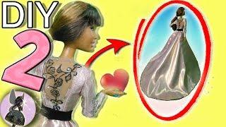 Платье со ШЛЕЙФОМ для куклы Барби своими руками. Готовые выкройки для кукол