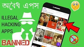 3 NEW BANNED HACKING APPS NOT ON PLAYSTORE OF 2017 | SECRET APPS FOR ANDROID WITHOUT ROOT