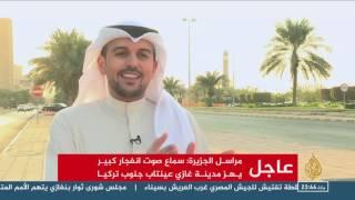 انتخابات الكويت والتطلع نحو مرحلة من الاستقرار