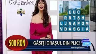 Castigati Acum- Adela Lupse, Etno Tv. 07.04 .2019 #adelalupse