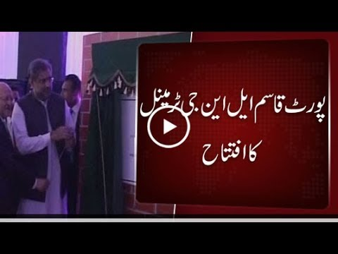 PM Abbasi inaugurates LNG Terminal Two in Karachi