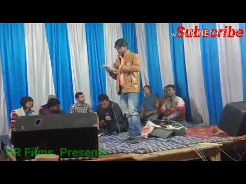 अखियाँ मे भर के असारवा (निरगुन गीत Live ) Govind Vidyarthi