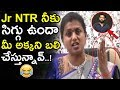 MLA Roja Shockinng Comments On Jr NTR & Harikrishna || Roja About Nandamuri Suhasini || NSE
