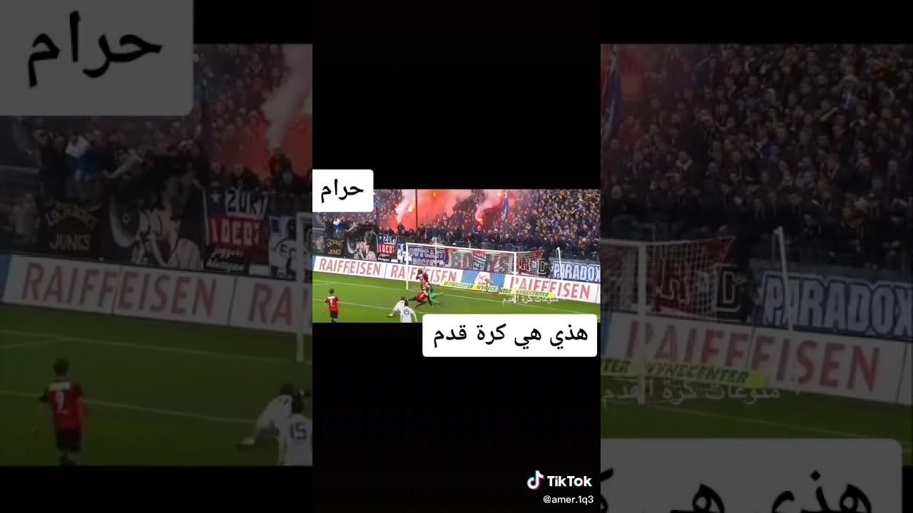 Photo of هذي هي كرة قدم حرام – الرياضة