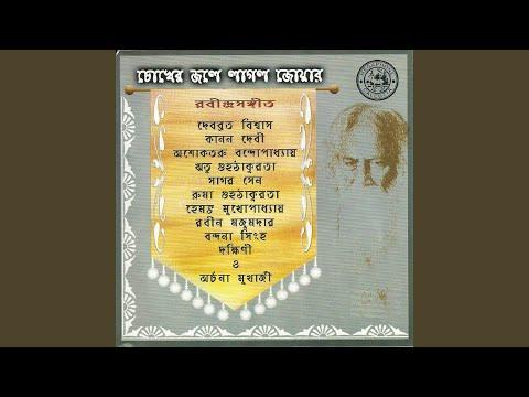 Ekhon Aar Deri Noy-Dakshini