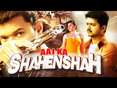Main Hoon Shahenshah (2015) Dubbed Hindi Full Movie - Vijay | Hindi Movies 2015 Full Movie